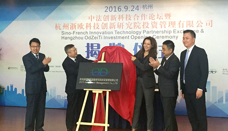 Sino-French Technology Partnership